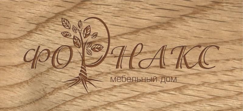 Нарисовать логотип фото f_77953eb150803939.jpg