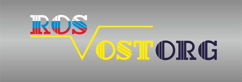 Логотип для компании Росвосторг. Интересные перспективы. фото f_4f84ab48a9925.jpg