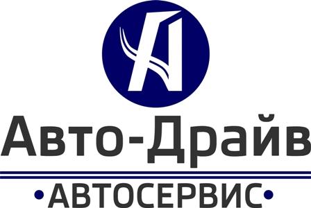 Разработать логотип автосервиса фото f_54551403bfcc6946.jpg