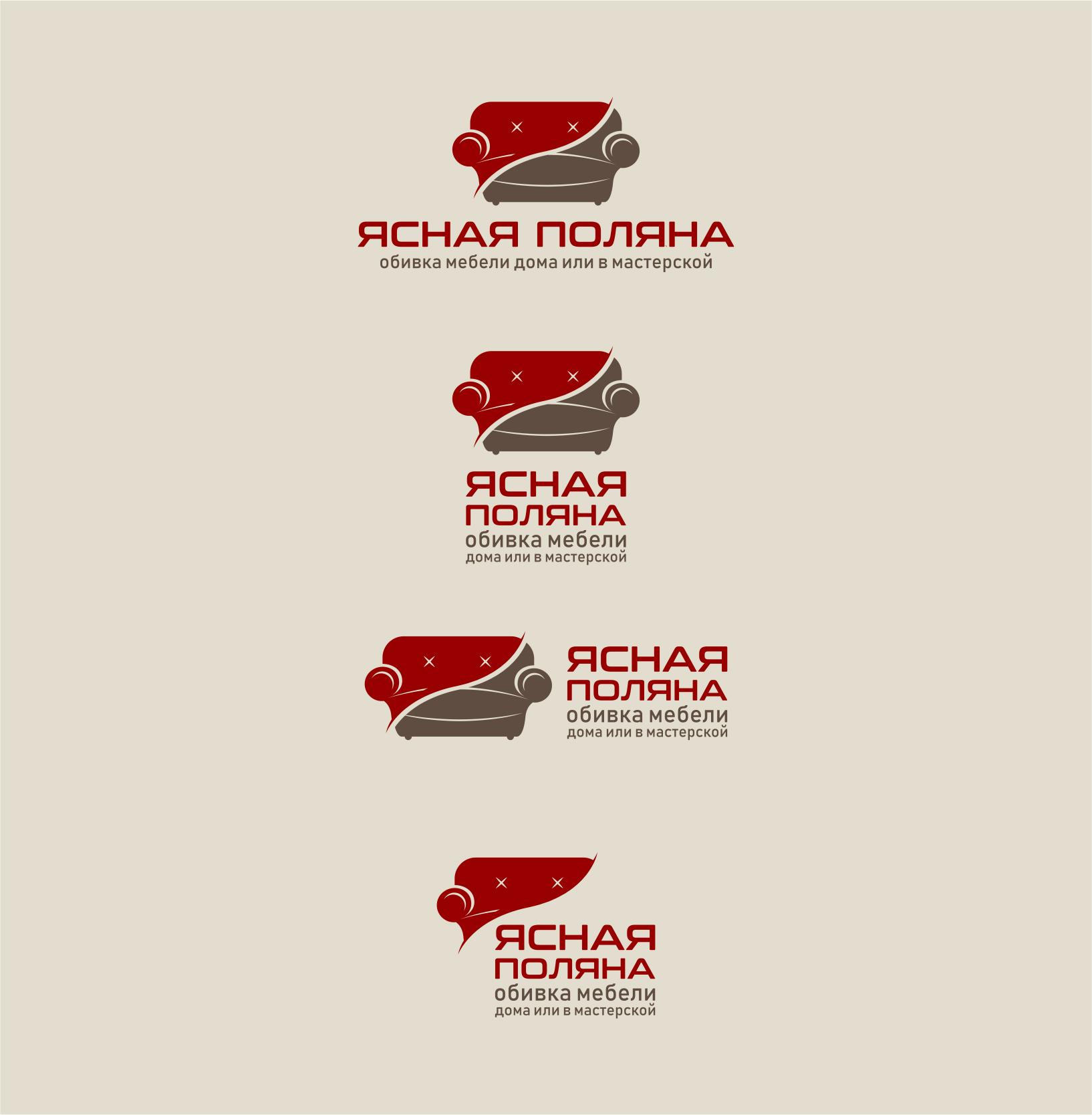 Логотип для сайта OBIVKA.RU фото f_3125c10fce308c4c.jpg