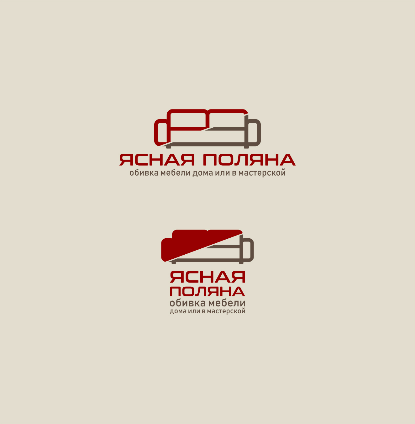 Логотип для сайта OBIVKA.RU фото f_8275c11018a15836.jpg