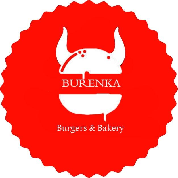 Логотип для Бургерной с Пекарней фото f_3165e162be62259e.jpg
