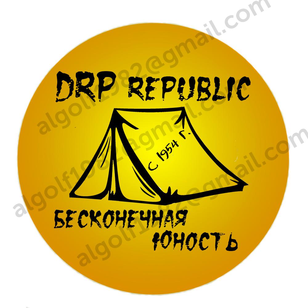 Логотип(принт) на толстовки/бомберы для детского лагеря. фото f_0525cb0b79105d25.png