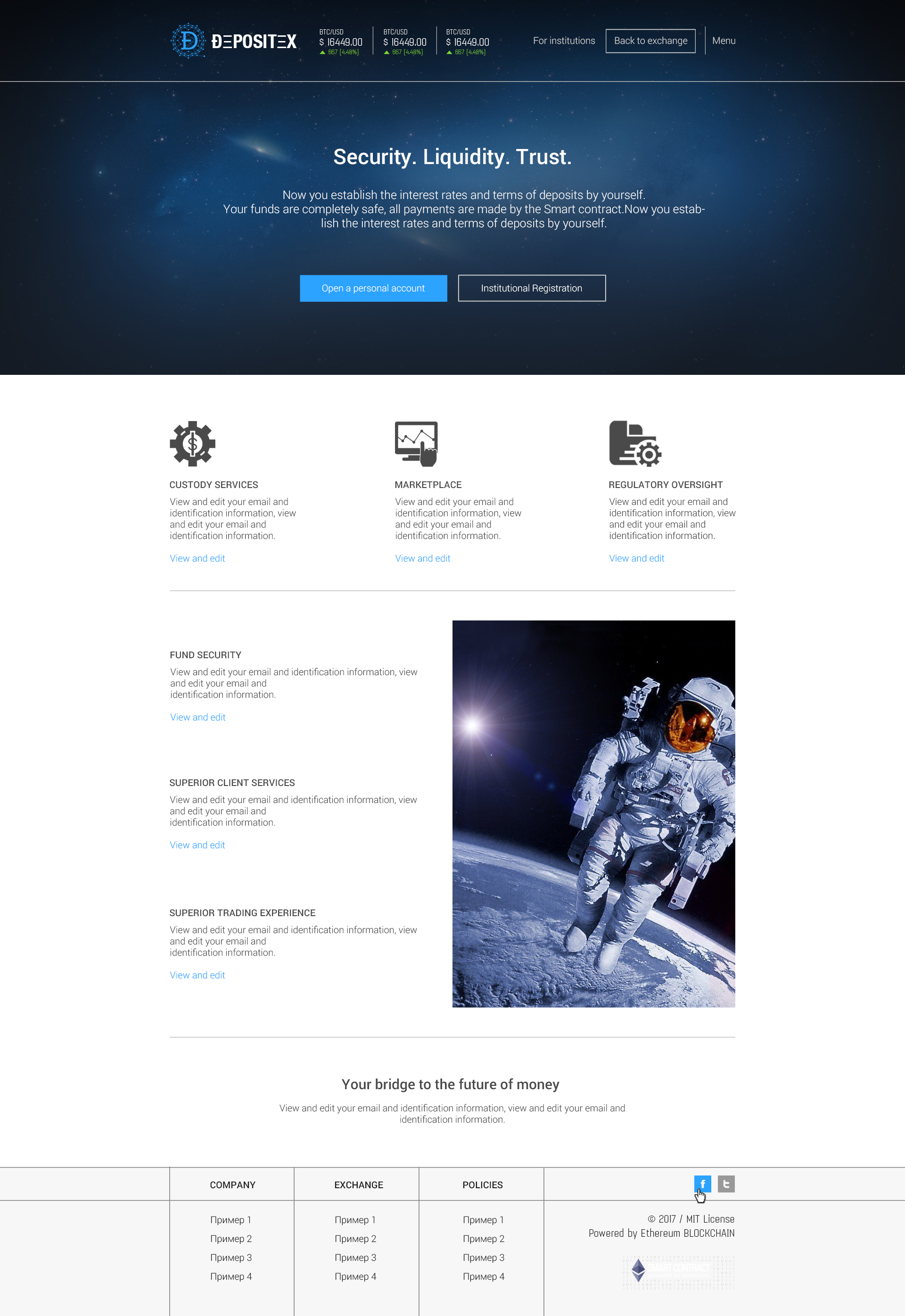 Landing Page (Адаптивная верстка)