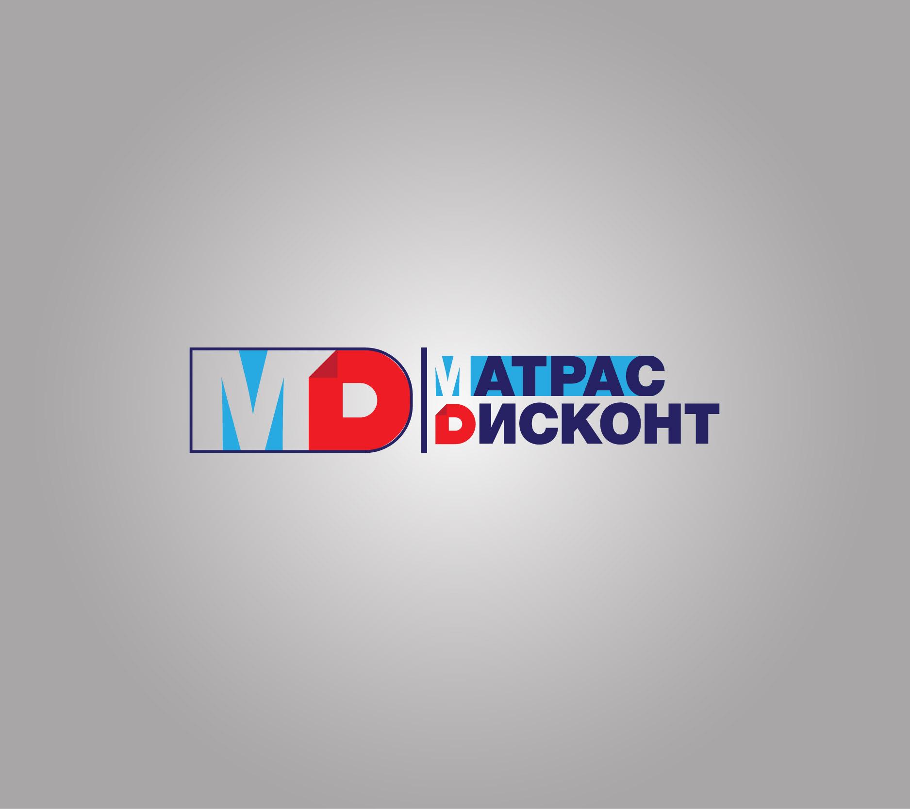 Логотип для ИМ матрасов фото f_0265c90934389c61.jpg