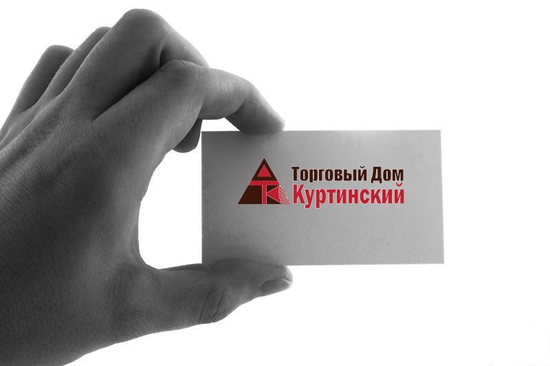 Логотип для камнедобывающей компании фото f_0385b9fdcb63135f.jpg