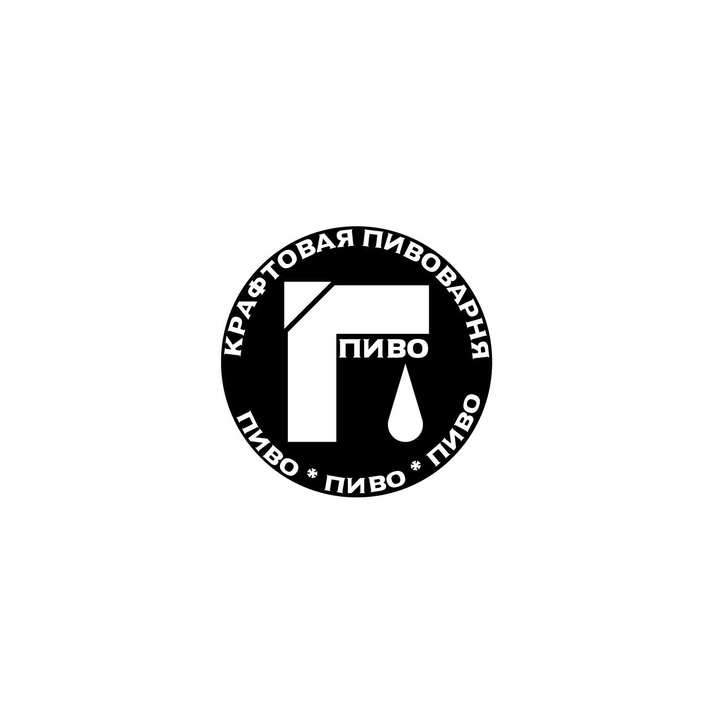 Логотип для Крафтовой Пивоварни фото f_5695cb204606f9ff.jpg