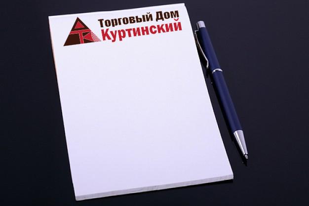 Логотип для камнедобывающей компании фото f_8465b9fdcc693ab3.jpg