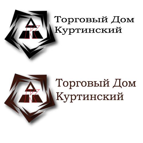Логотип для камнедобывающей компании фото f_9175b9bbd619ec82.jpg