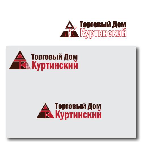 Логотип для камнедобывающей компании фото f_9335b9fdca321fc9.jpg