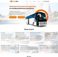 2018 год. Turbobus — Аренда автобуса Москва landing page под ключ + Адаптивность (Планшет, телефон, широкоформатный