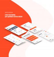 2020. Дизайн-концепция мобильного приложения в Figma. Платформа для ЗОЖ