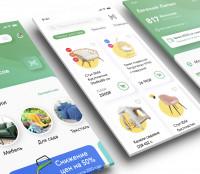 2020. Дизайн-концепция мобильного приложения в Figma. Все для дома