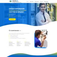 2017 год. Установка систем. Многостраничный сайт под ключ + Адаптивность (Планшет, телефон, широкоформатный монитор)