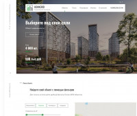 2020 год. Редизайн сайта. Недвижимость KONKORD в Figma