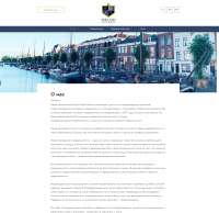 2019 год. holland invest service. Недвижимость. Tilda. Сайт визитка 4 страницы + 12 страницы под языки + Адаптивность