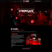 2020 год. Cyber Place Киберспорт LP под ключ + Адаптивность (Планшет, телефон, ПК)
