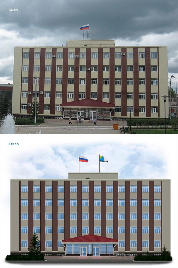 Отрисовка здания администрации для сайта управления социального заказа