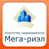 Сайт агентства недвижимости «Мега-риэл»