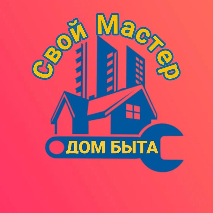 Логотип для сетевого ДОМ БЫТА фото f_1415d79858f7d5af.jpg