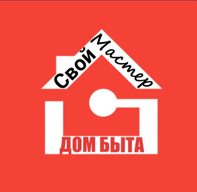 Логотип для сетевого ДОМ БЫТА фото f_4235d792124e38e6.png