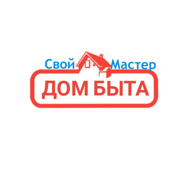 Логотип для сетевого ДОМ БЫТА фото f_8875d792118bb558.png