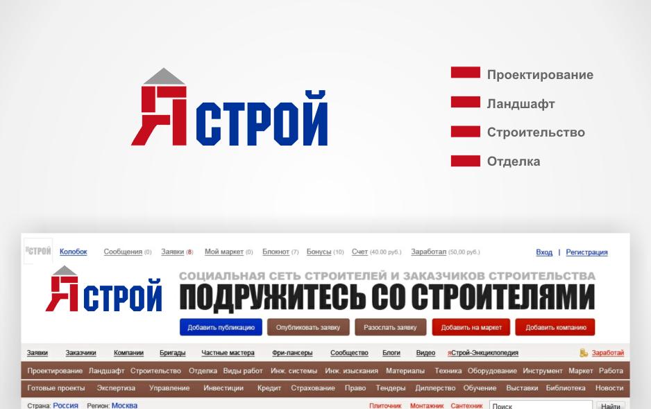 Логотип сайта фото f_4fc07faa8f009.png
