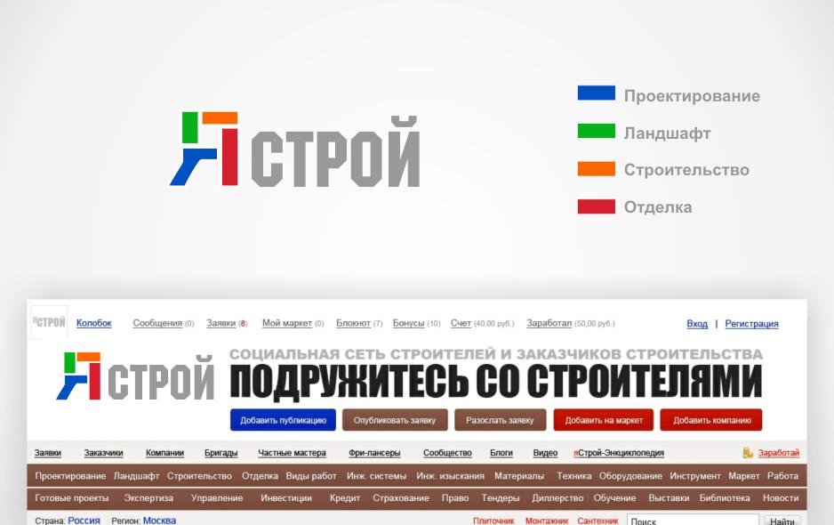 Логотип сайта фото f_4fc0816abeb99.png