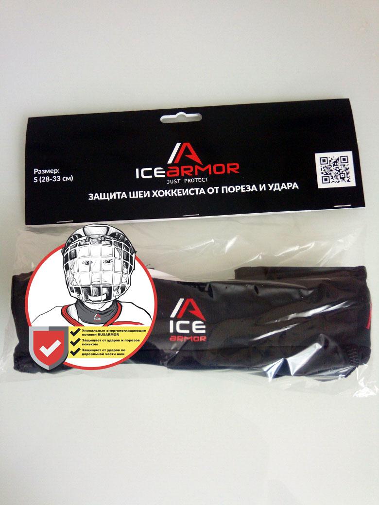 Дизайн продающей наклейки на упаковку уникального продукта фото f_4475b24885ff3785.jpg