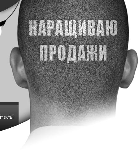 Слоган для веб-дизайнера