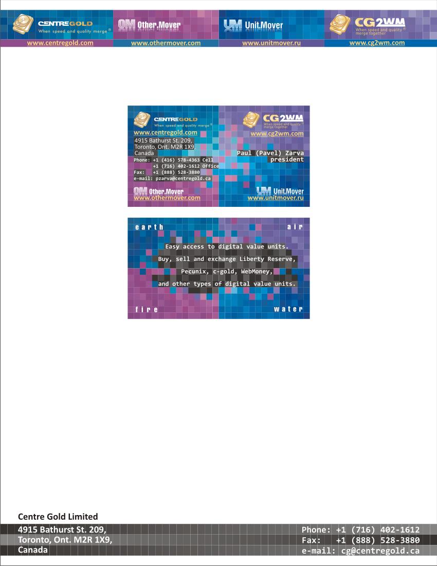 Визитка и бланк для электронных денег