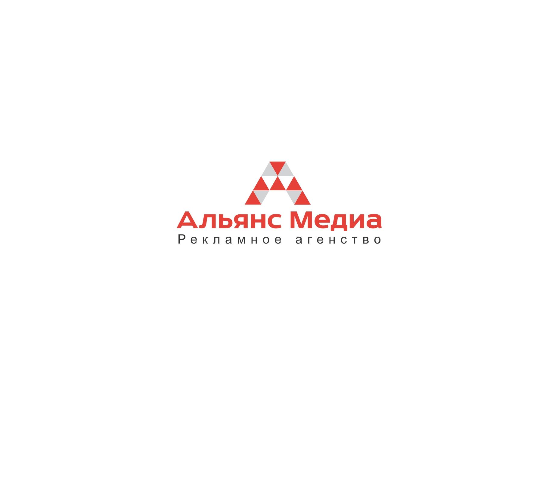 Создать логотип для компании фото f_5015aa908986e0a3.jpg