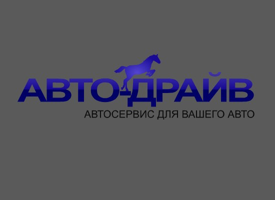 Разработать логотип автосервиса фото f_2985142043562f1f.jpg