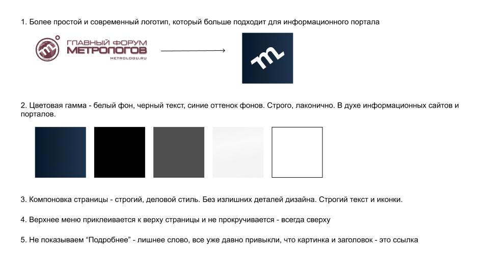 Дизайн главной страницы портала. фото f_63360107ffbc7049.jpg