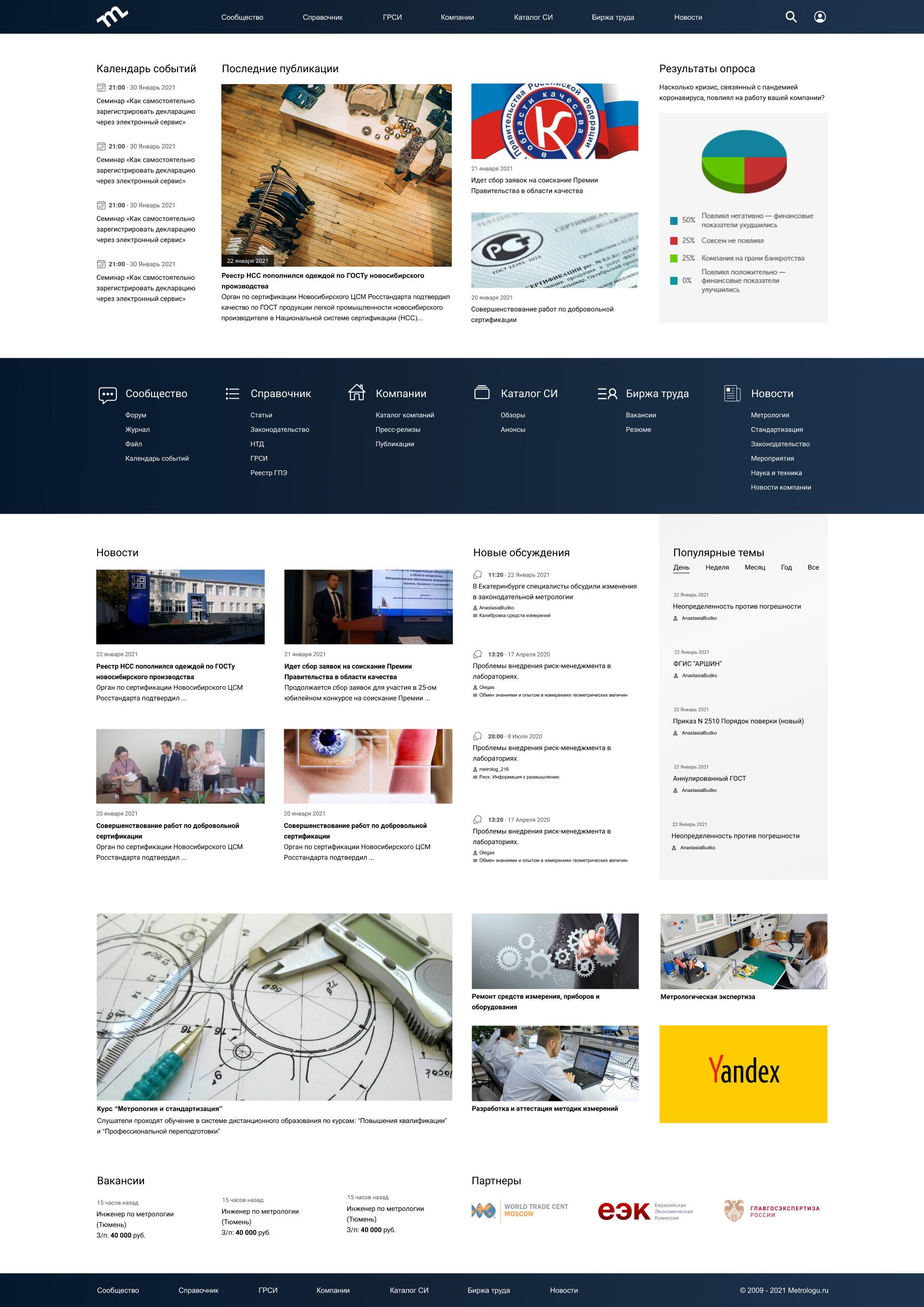 Дизайн главной страницы портала. фото f_68060108098be487.jpg