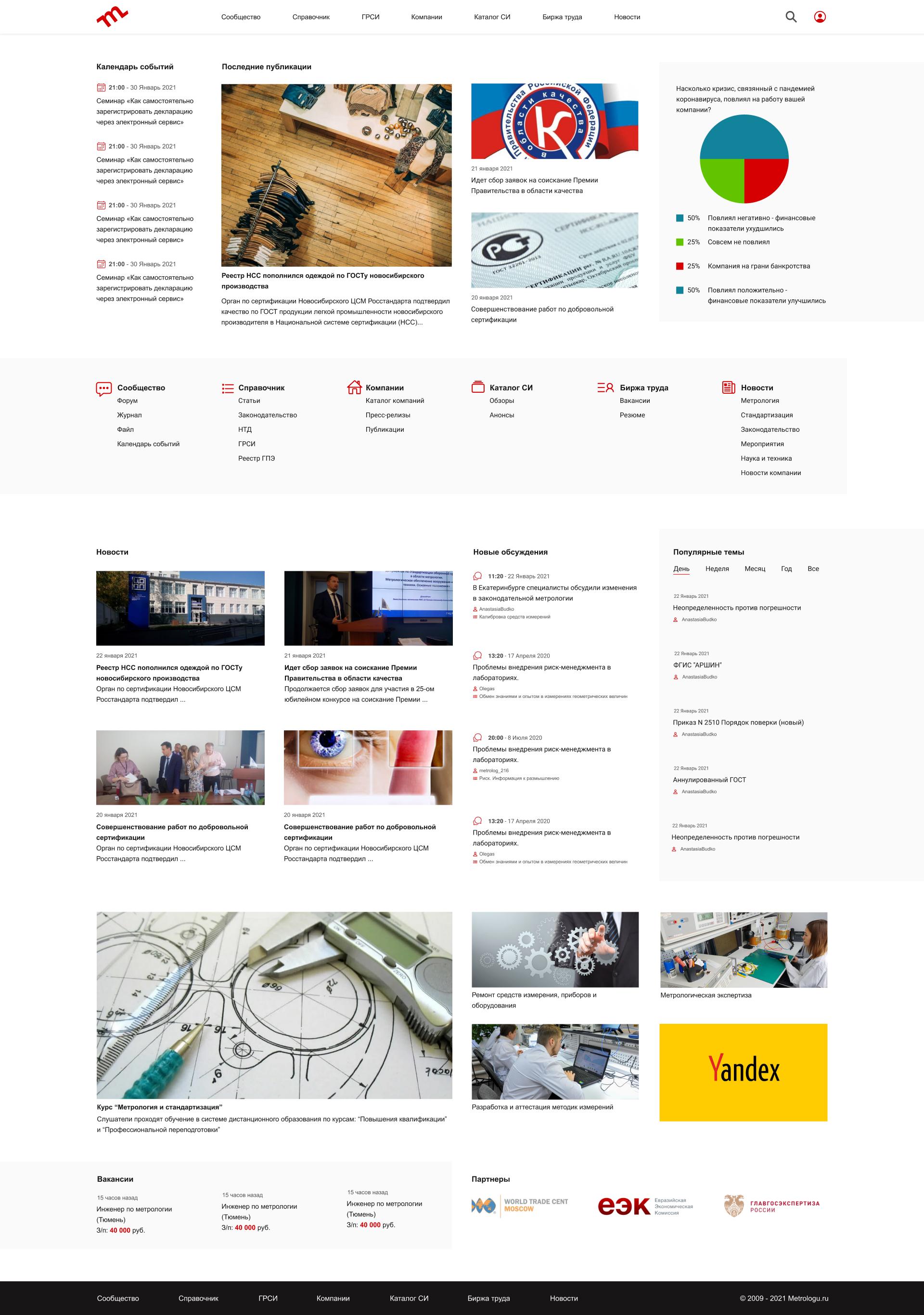 Дизайн главной страницы портала. фото f_9126012cebaa0830.jpg