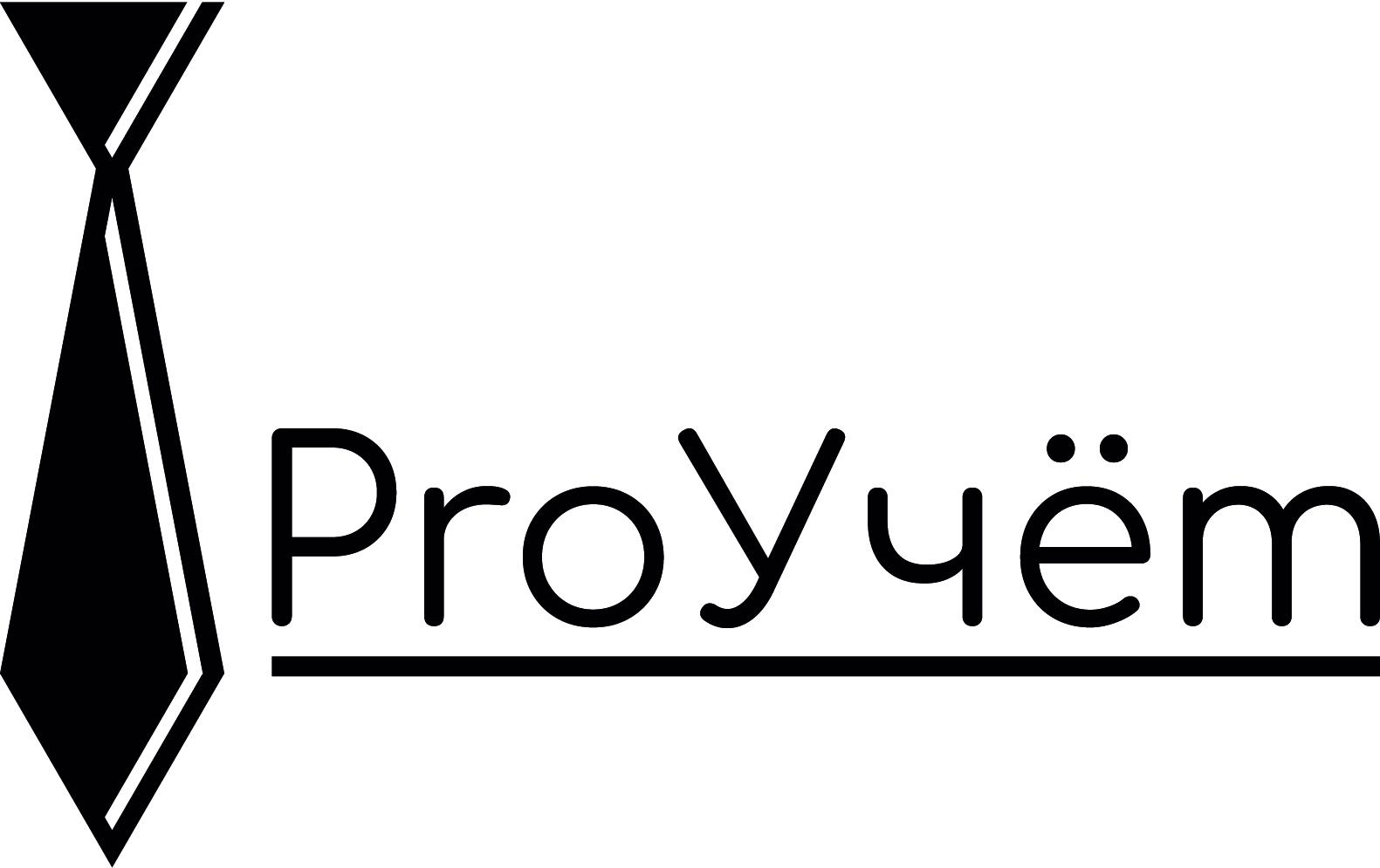Разработка логотипа с фирменным знаком для Бухгалтерской ком фото f_2735f95780402102.jpg