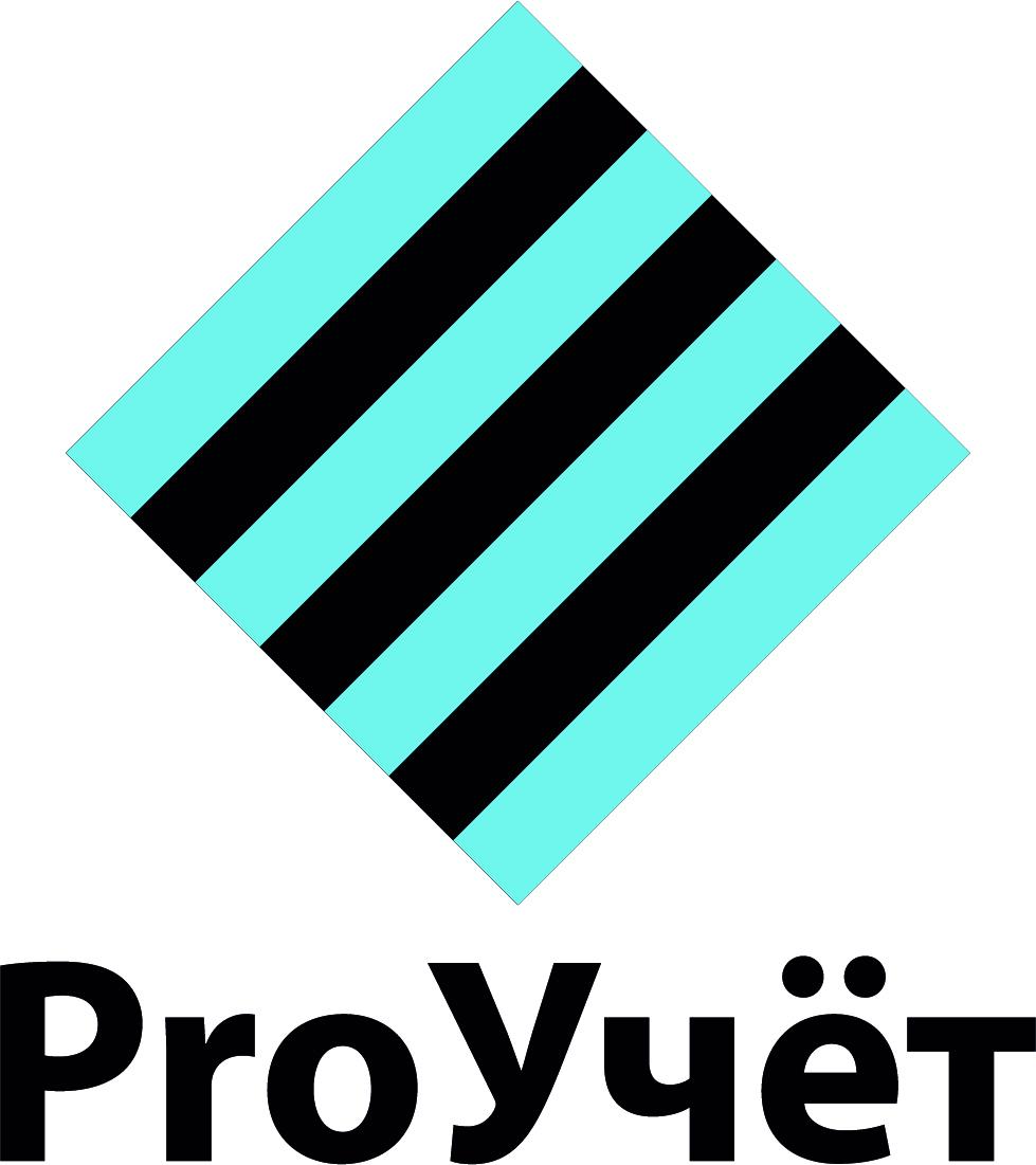 Разработка логотипа с фирменным знаком для Бухгалтерской ком фото f_9255f9578012fa84.jpg