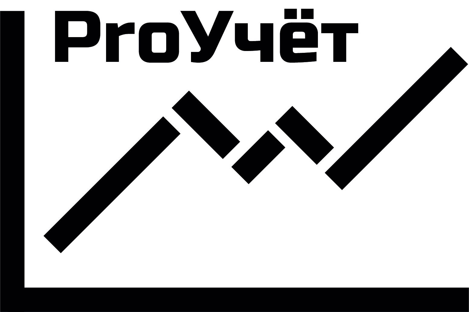 Разработка логотипа с фирменным знаком для Бухгалтерской ком фото f_9835f95780980e01.jpg