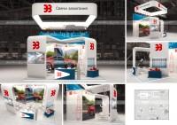 Bosch E3_MIMS-2017_построен