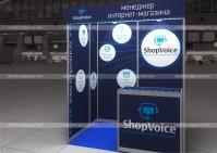 Shopvoice_ECOM-2014 - построен