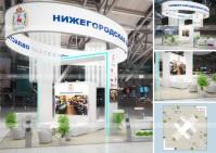 Нижегородская область_Саммит НН-2012 - построен