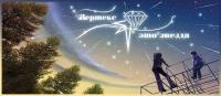 Вертекс_Junwex 2009