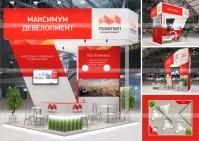 Максимум девелопмент_REX-2013 - построен