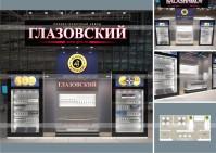 Калашников_Продэкспо-2013 - построен
