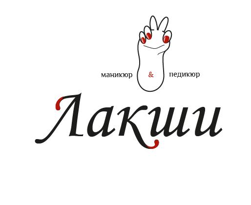 Разработка логотипа фирменного стиля фото f_2595c6696a5cfedb.jpg