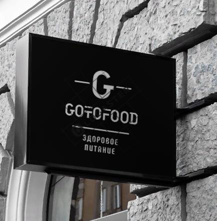 Логотип интернет-магазина здоровой еды фото f_3725cd2f051f3def.png