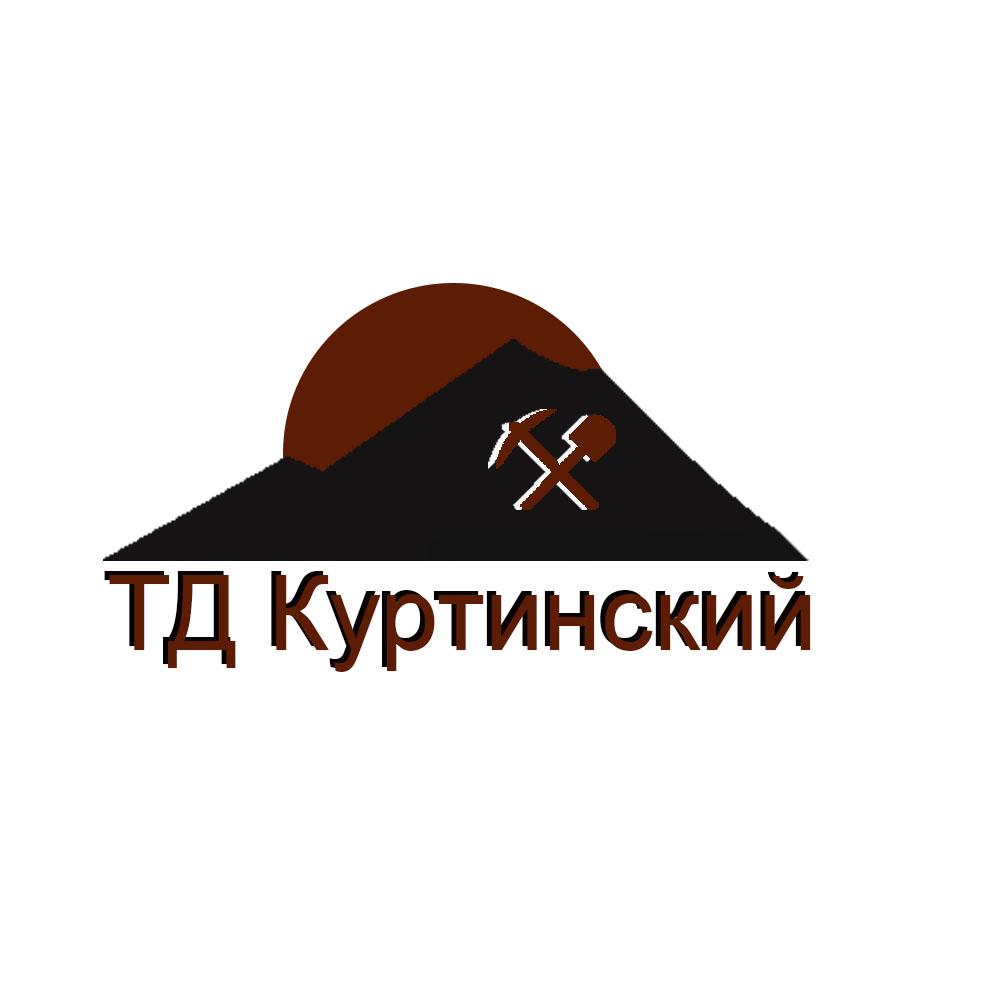 Логотип для камнедобывающей компании фото f_3005b98e4a99ecf8.jpg