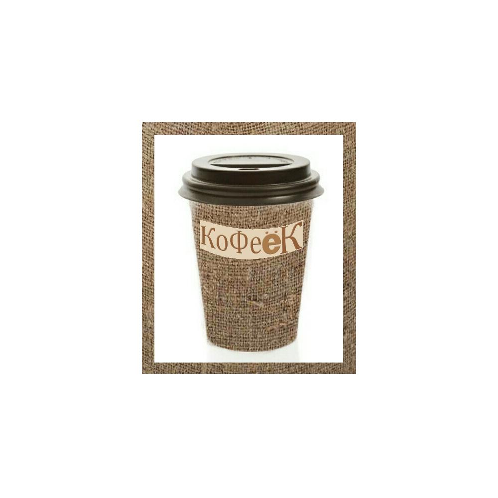 Название, цвета, логотип и дизайн оформления для сети кофеен фото f_3725b9b79ff11bab.jpg