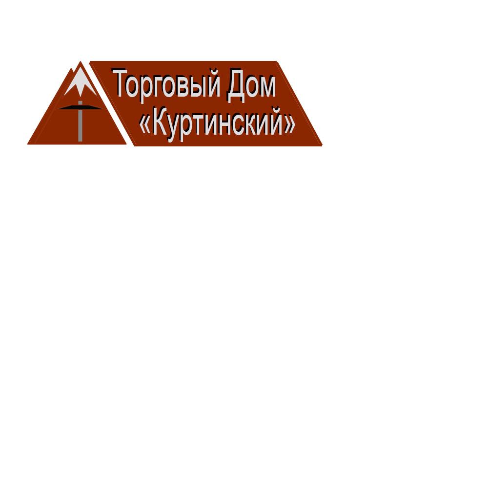 Логотип для камнедобывающей компании фото f_6625b98d1d8c2302.jpg